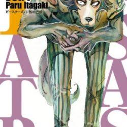 Výsledky 42. ročníku manga cen Koudansha